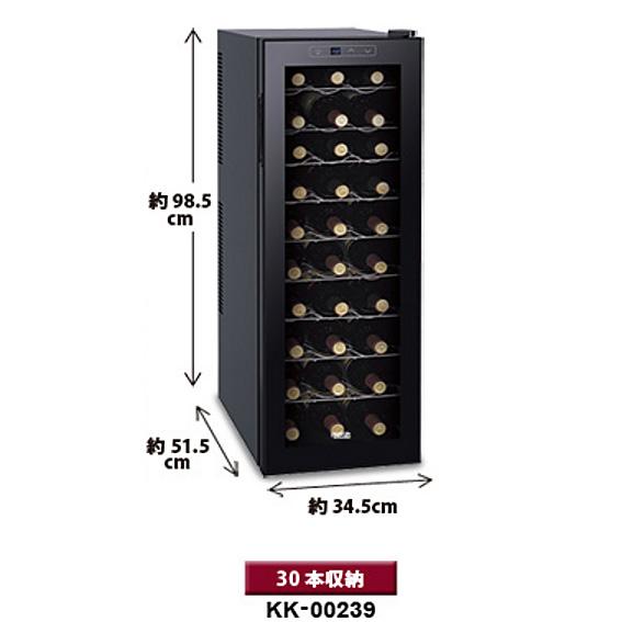 【頑張れカープ】■D-STYLIST ワインセラー30本収納_KK-00239■約80L_騒音や振動が少ないペルチェ方式・訳あり・現品限り=送料無料=♪_画像3