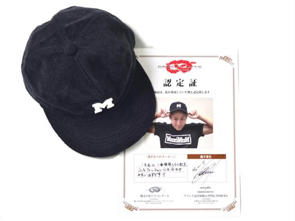 【1円~】ドラゴンゲート★Kotoka選手愛用★帽子_画像2