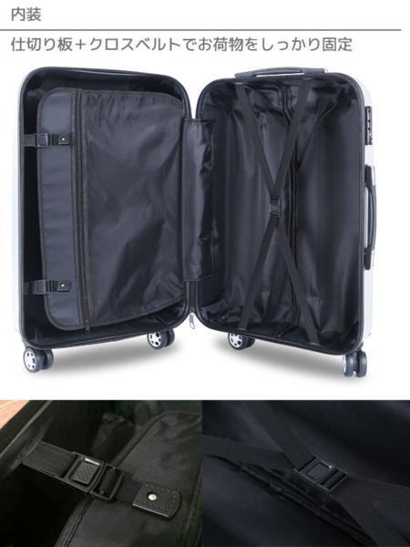 新●M中型ABS W拡張ファスナーTSAロックスーツケース シルバー M_画像2