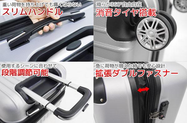 新●M中型ABS W拡張ファスナーTSAロックスーツケース シルバー M_画像4