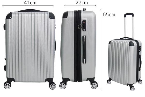 新●M中型ABS W拡張ファスナーTSAロックスーツケース シルバー M_画像3