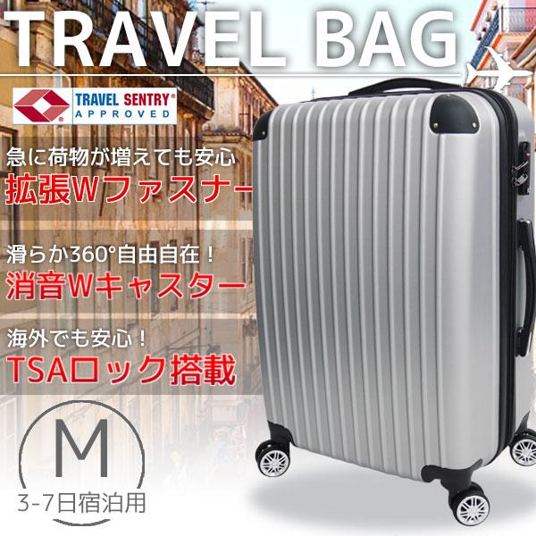 新●M中型ABS W拡張ファスナーTSAロックスーツケース シルバー M