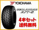 新品 ヨコハマ ジオランダーA/T-S G012 LT265