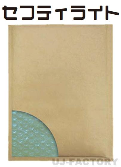 【即納!川上産業】★セフティライト・3号/国産 プチプチ クッション封筒★ B5サイズ 245mm × 282mm (10枚)_※参考画像(カット画像)