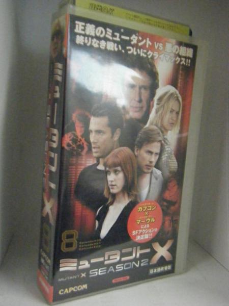 ミュータントX8/SEASON2/ジョン・シーア/吹替/レン落◆ax04784【VHS】_画像1