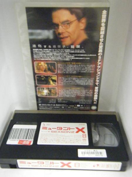ミュータントX8/SEASON2/ジョン・シーア/吹替/レン落◆ax04784【VHS】_画像2