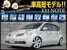 【車高短モデル】 E11 ZE11 ノート RUSH 車高調
