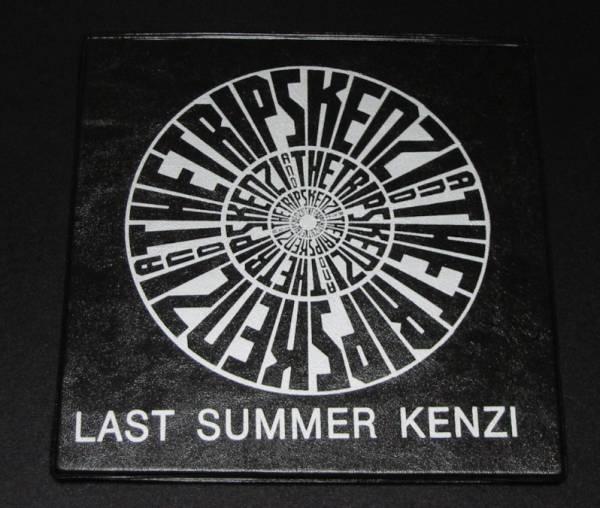 KENZI & THE TRIPS [LAST SUMMER KENZI]特典CDケース