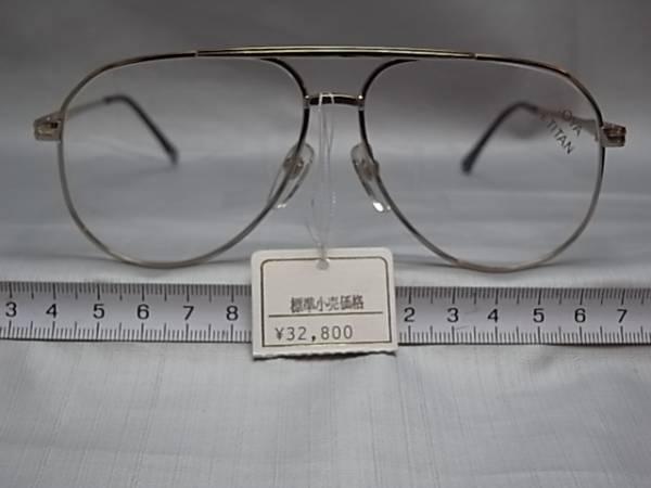 46□-2/めがね メガネ眼鏡 フレーム 日本製 ホヤ_画像1