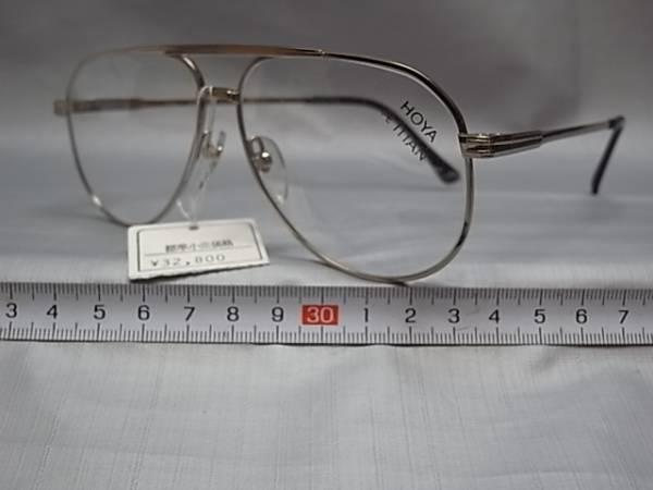 46□-2/めがね メガネ眼鏡 フレーム 日本製 ホヤ_画像2