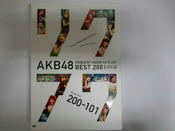 AKB48 リクエストアワーセットリストベスト200 2014(200~101ver