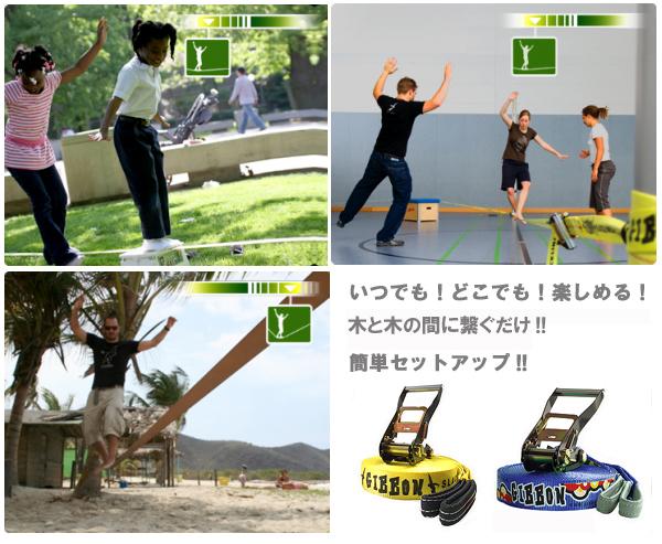 ♪GIBBON★スラックラインClassic15mツナワタリ_画像3