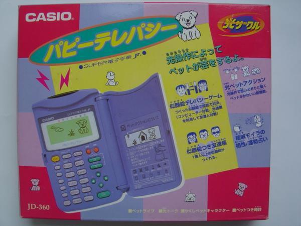 1994年発売★カシオSUPER電子手帳Jr.★パピーテレパシー★JD-360_画像1