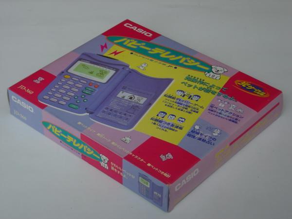 1994年発売★カシオSUPER電子手帳Jr.★パピーテレパシー★JD-360_画像3