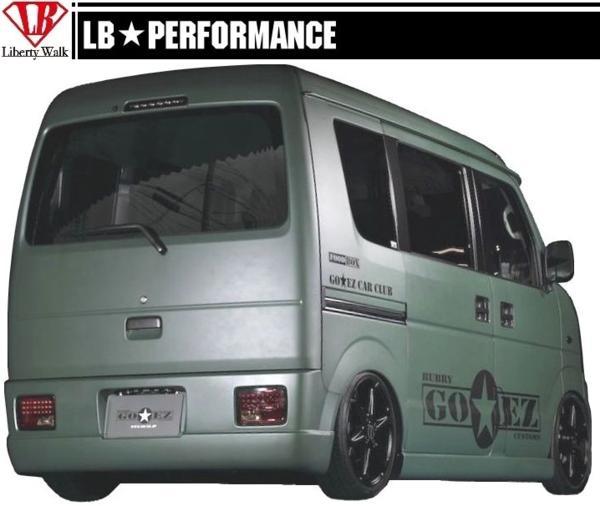 【M's】 エブリイ バン DA64V エアロ リア バンパー GO☆EZ LB Liberty Walk_画像1