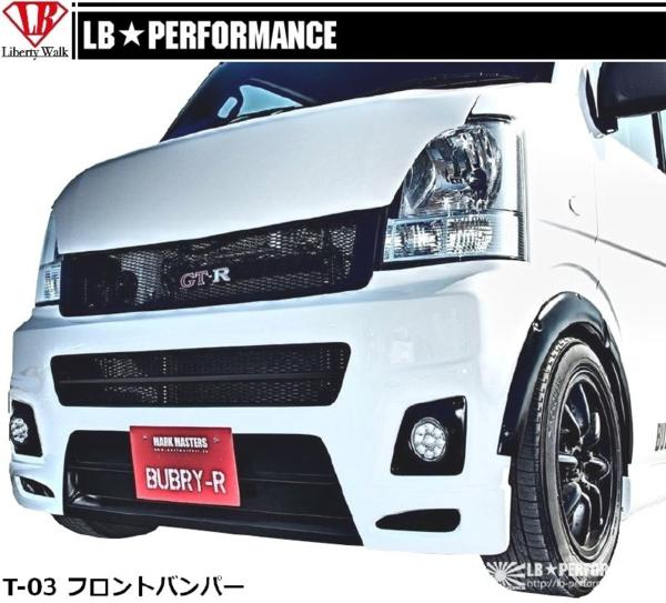 【M's】 エブリイ バン DA64V エアロ リア バンパー GO☆EZ LB Liberty Walk_画像6