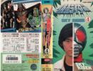Kyпить 30203【VHS】東映 仮面ライダー・SKY RIDER ④ на Yahoo.co.jp