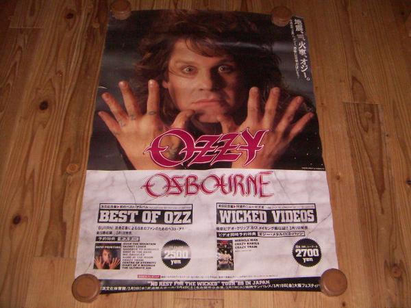 即ポスター オジー・オズボーンOZZY OSBOURNE:BEST OF OZZ販促用