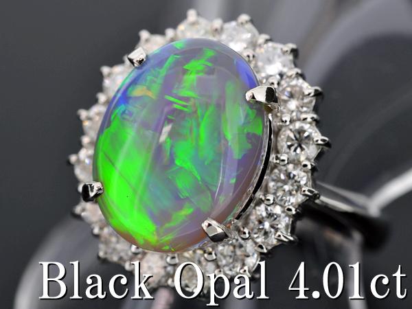 【BSJJ】Pt900 ブラックオパール4.01ct ダイヤモンド1.03ct リング プラチナ 中央宝石研究所 本物_画像1