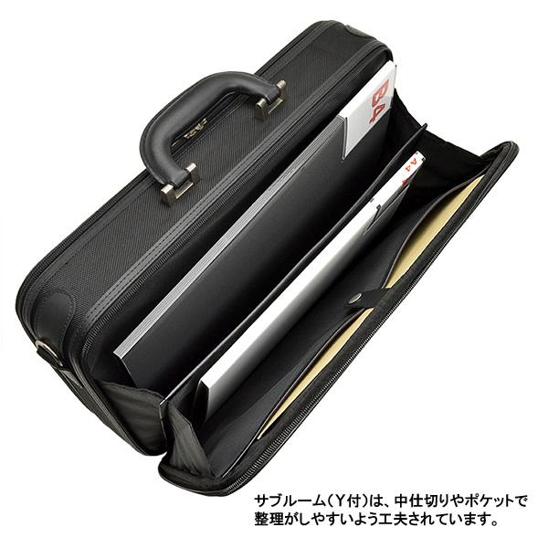 V190】送料無料!ソフトアタッシュケース ブリーフケース 書類鞄 ビジネスバッグ ショルダーベルト付 2WAY仕様 42cm B4Fサイズ 黒 _画像4
