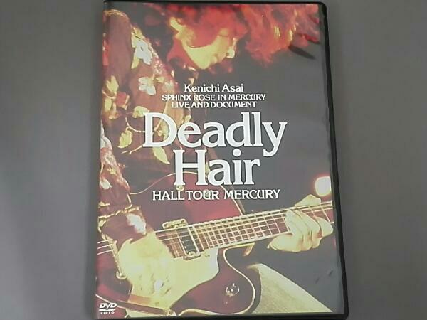 浅井健一 Deadly Hair -HALL TOUR MERCURY- ライブグッズの画像