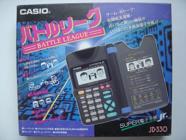 1994年発売★カシオ★SUPER電子手帳Jr.★バトルリーグ★JD-330★_画像1