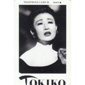 ●加藤登紀子 テレカ