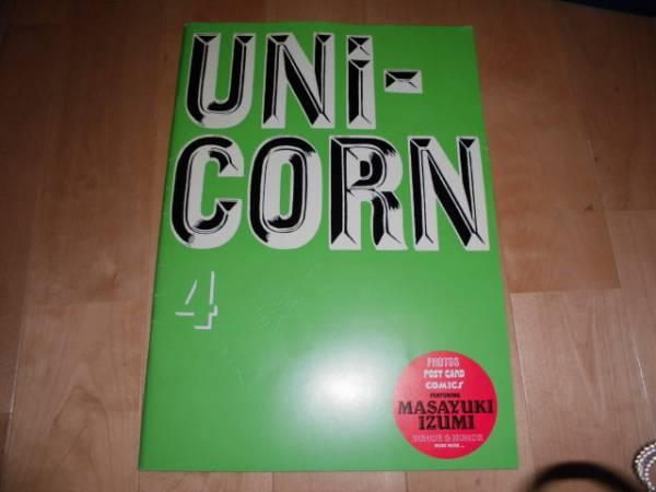 ユニコーン/UNICORN/ツアーパンフレット/1991-1992