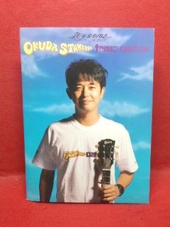 ▼奥田民生 OKUDA STANDARD tamio custom Tour 0102パンフレット_画像1