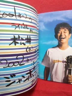 ▼奥田民生 OKUDA STANDARD tamio custom Tour 0102パンフレット_画像2