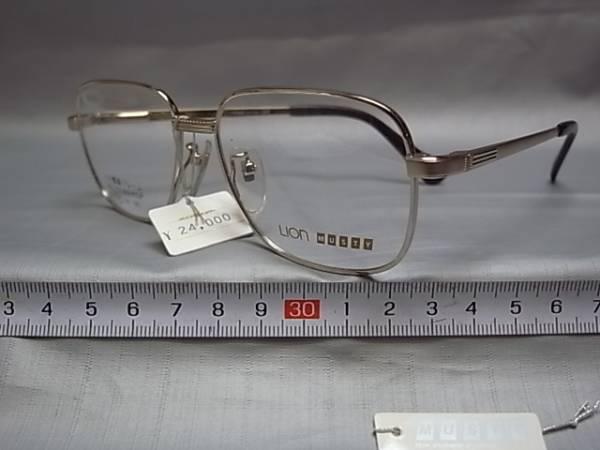 116□1/メガネ めがね 眼鏡フレーム 日本製 ライオン_画像2