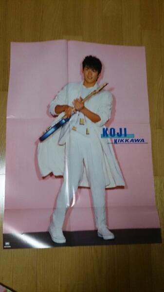 吉川晃司ポスター折り畳み非売品貴重!貼り付けしていません