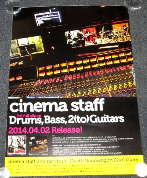Γ4 告知ポスター cinema staff[Drums,Bass,2(to)Guitars]