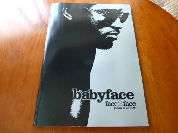 ベイビーフェイス Face 2 Face JAPAN TOUR パンフ babyface