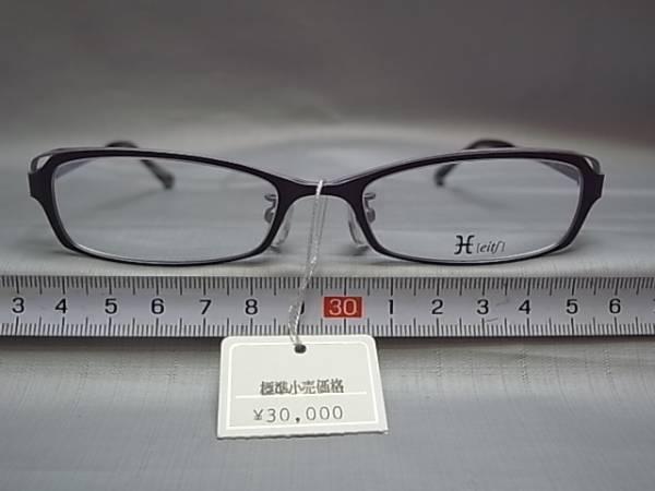 37□-4/めがね メガネ眼鏡 フレーム 日本製 ハマモトH_画像1