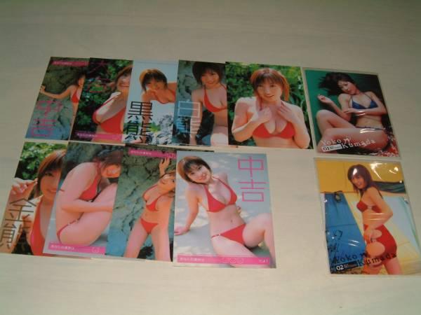 BOM 2004 熊田曜子 SPカード+BOXカード グッズの画像