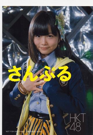 HKT48 メロンジュース・劇場盤生写真 HKT48 秋吉優花 ライブグッズの画像