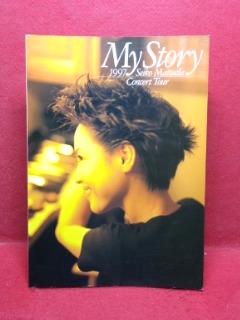 ▼松田聖子 1997 Seiko Matsuda Concert Tour My Story パンフ コンサートグッズの画像