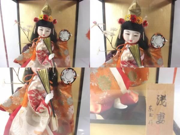 日本人形 浅妻  京玉作 ガラス ケース入り_画像2