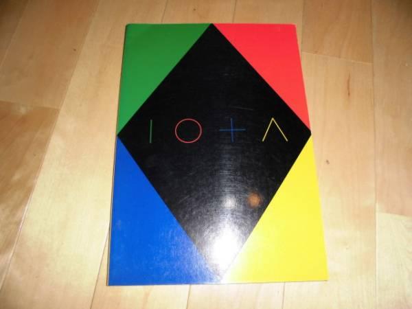 ツアーパンフレット/米米CLUB/IOTA//米米クラブ