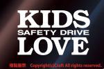 KIDS LOVE SAFETY DRIVE/ sticker ( white ) Kids in car *