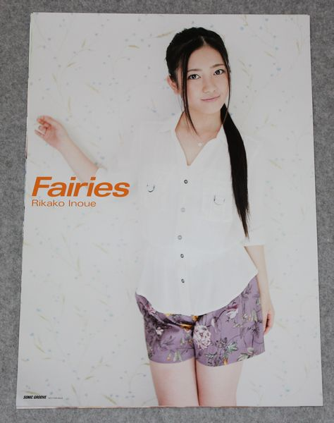П3 非売品ポスター Fairies フェアリーズ[井上理香子]A3サイズ