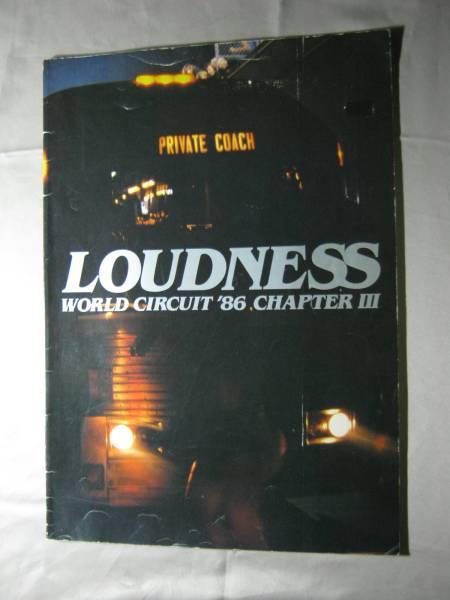ツアーパンフ'86【WORLD CIRCUIT CHAPTERⅢ】 LOUDNESS ◇