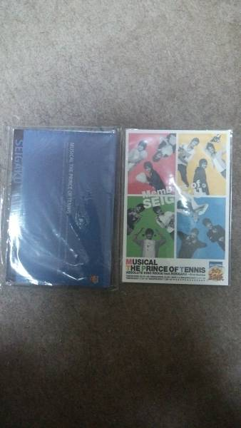 非売品/ミュージカルテニスの王子様メモ帳&ポストカード