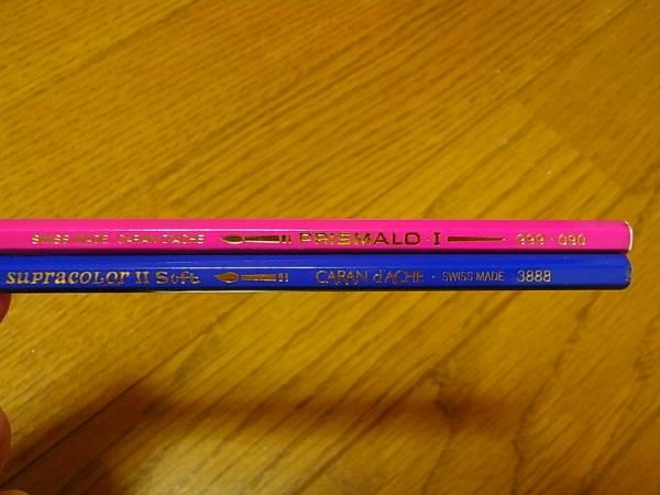 高級! カラン ダッシュ 水彩 色鉛筆 40色セット ジャンク スプラカラー プリズマロ_画像2