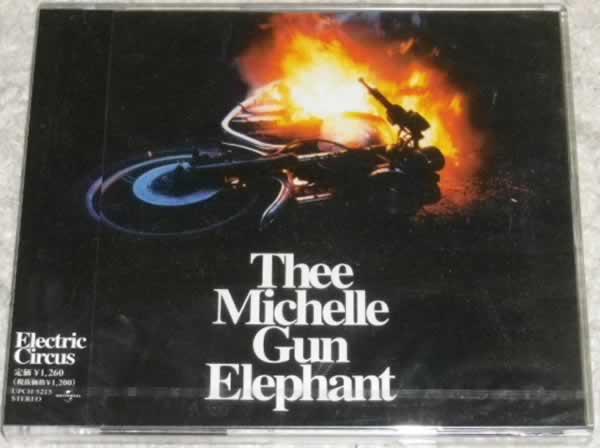 THEE MICHELLE GUN ELEPHANT / エレクトリック・サーカス 未開封