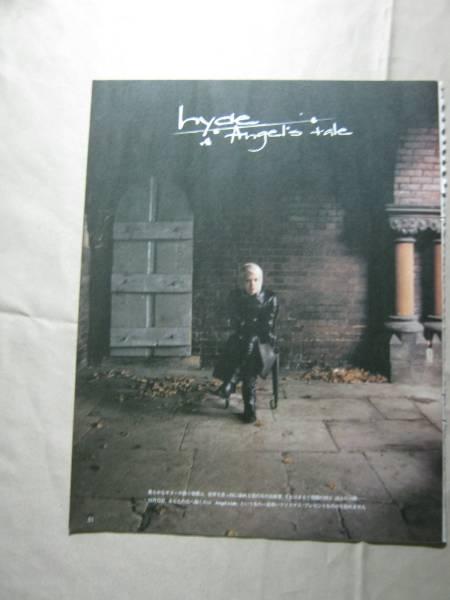'01【2枚目のシングル】 HYDE L'Arc~en~Ciel ♯