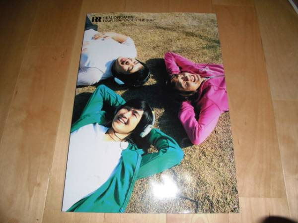 レミオロメン 2006 UNDER THE SUN ツアーパンフレット