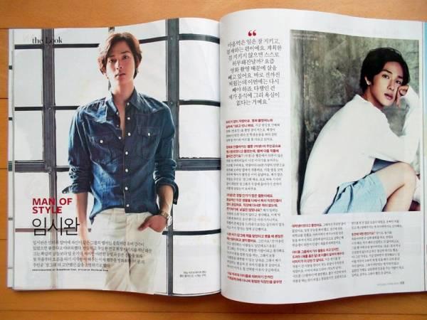 [ZE:A ゼア/シワン]韓国雑誌切り抜き5P. (6月)+広告 4p.