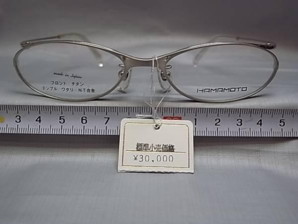 37□-9/めがね メガネ眼鏡 フレーム 日本製 ハマモト_画像1